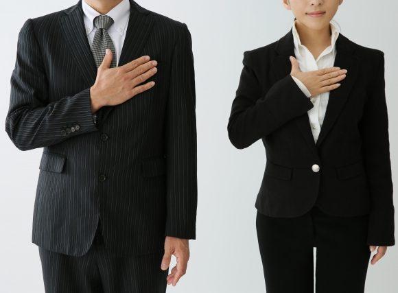 〖ビジネスパーソン向け〗職場や仕事の悩みを相談したい